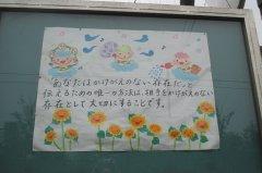今日は七夕祭り!!