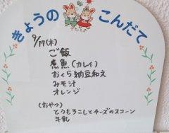 syouiku5.JPG
