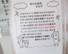 syukuiku7.JPG