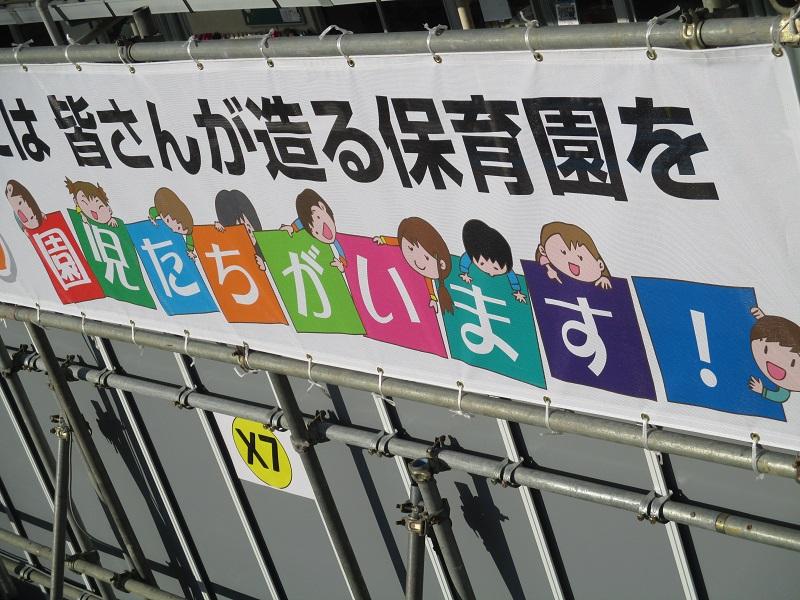 ファイル 64-1.jpg