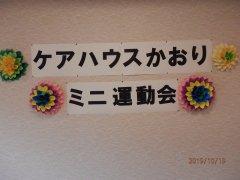 PA190055new.jpg