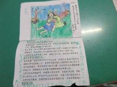 IMG_9074.JPG