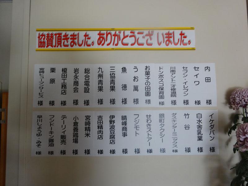 ファイル 422-5.jpg