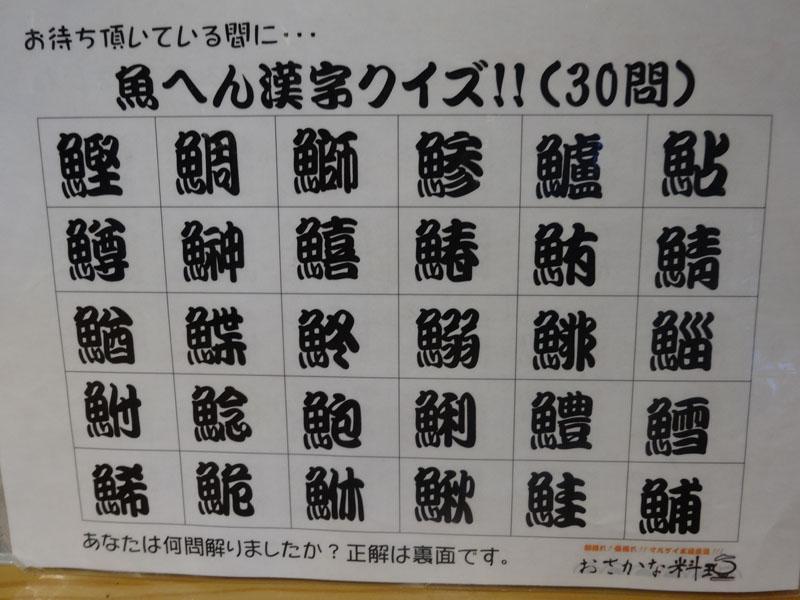 ファイル 444-2.jpg