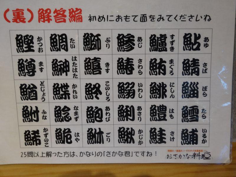 ファイル 444-3.jpg