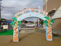 第66回潜竜聖母幼稚園運動会✩part1