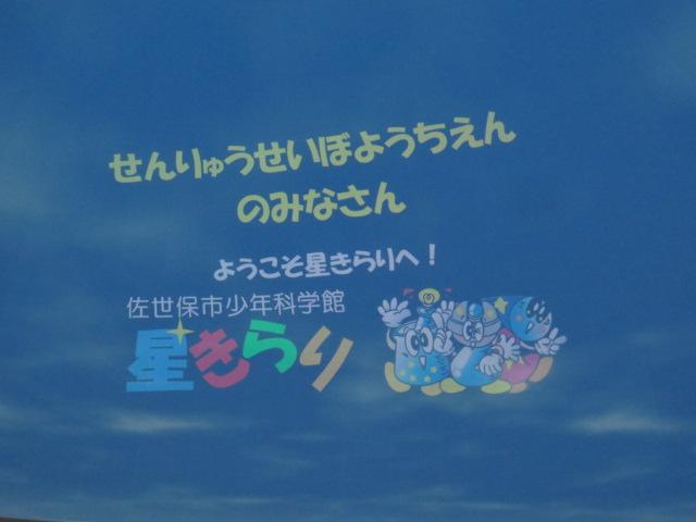 ファイル 252-4.jpg