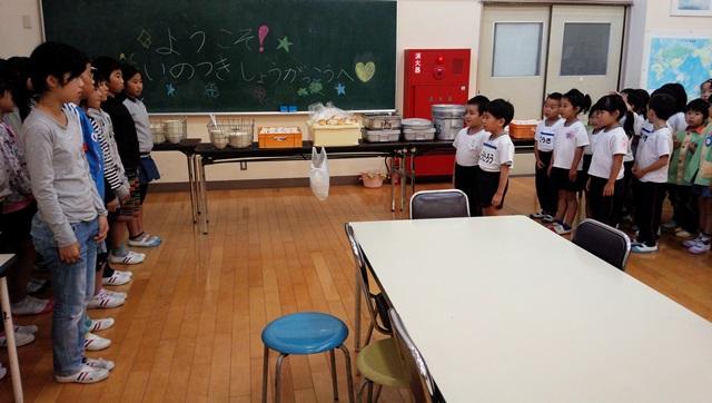猪調小学校へ給食体験