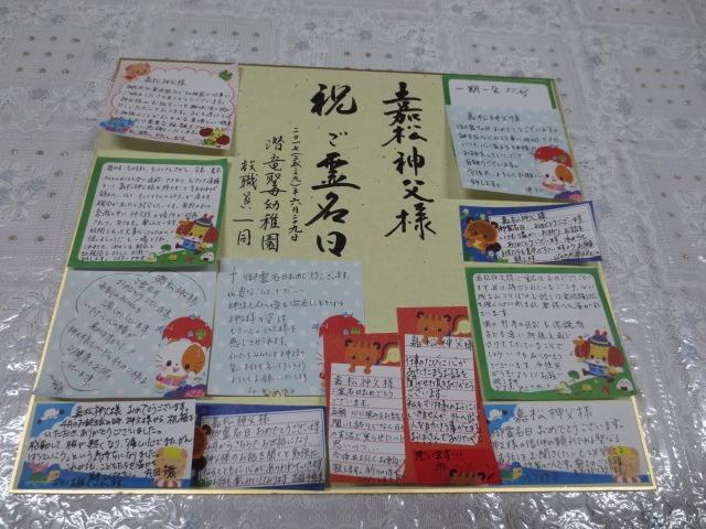 ファイル 506-1.jpg