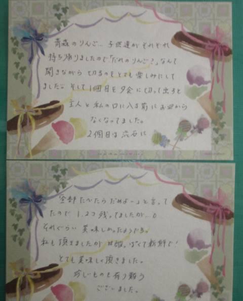 ファイル 599-5.jpg