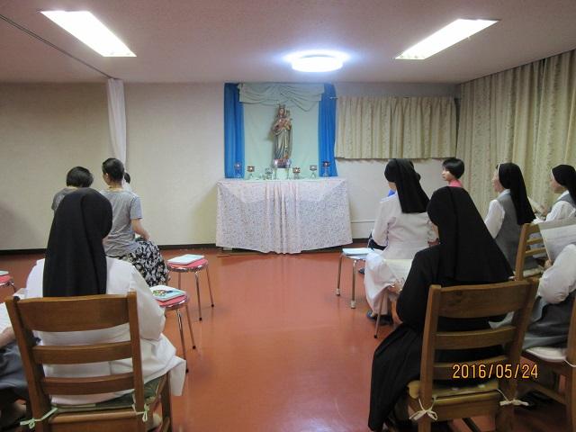 5月24日 扶助者聖マリアのアカデミア
