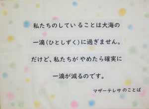 2021_0731_kanku.jpg