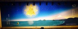暁の星なる聖母への祈り