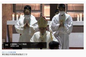 東京教区叙階式 午後2時 東京カテドラル