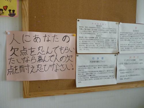 ファイル 137-3.jpg