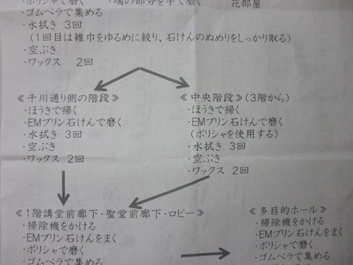 ファイル 154-2.jpg
