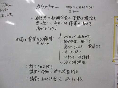 ファイル 282-1.jpg