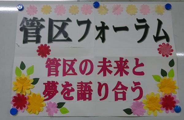 ファイル 489-5.jpg