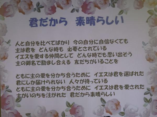 ファイル 525-3.jpg