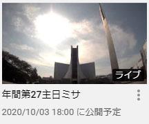youtubemessa1003.jpg
